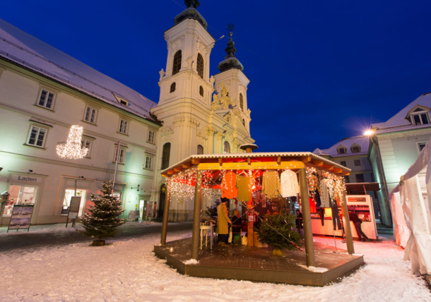 Advent market WonderLEND at Mariahilferplatz