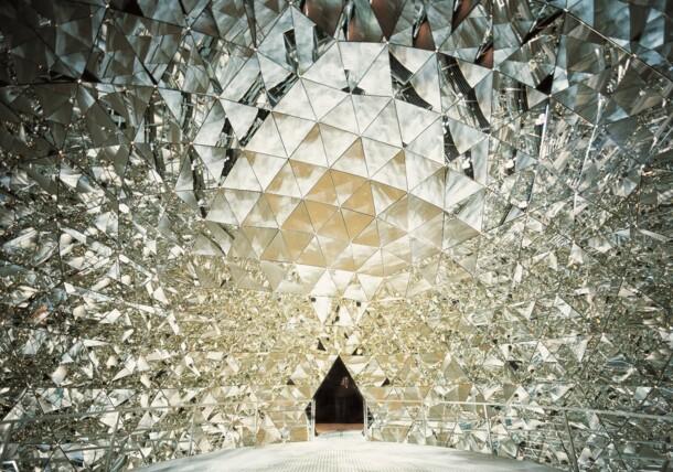 Crystal Dome (Swarovski Crystal Worlds)
